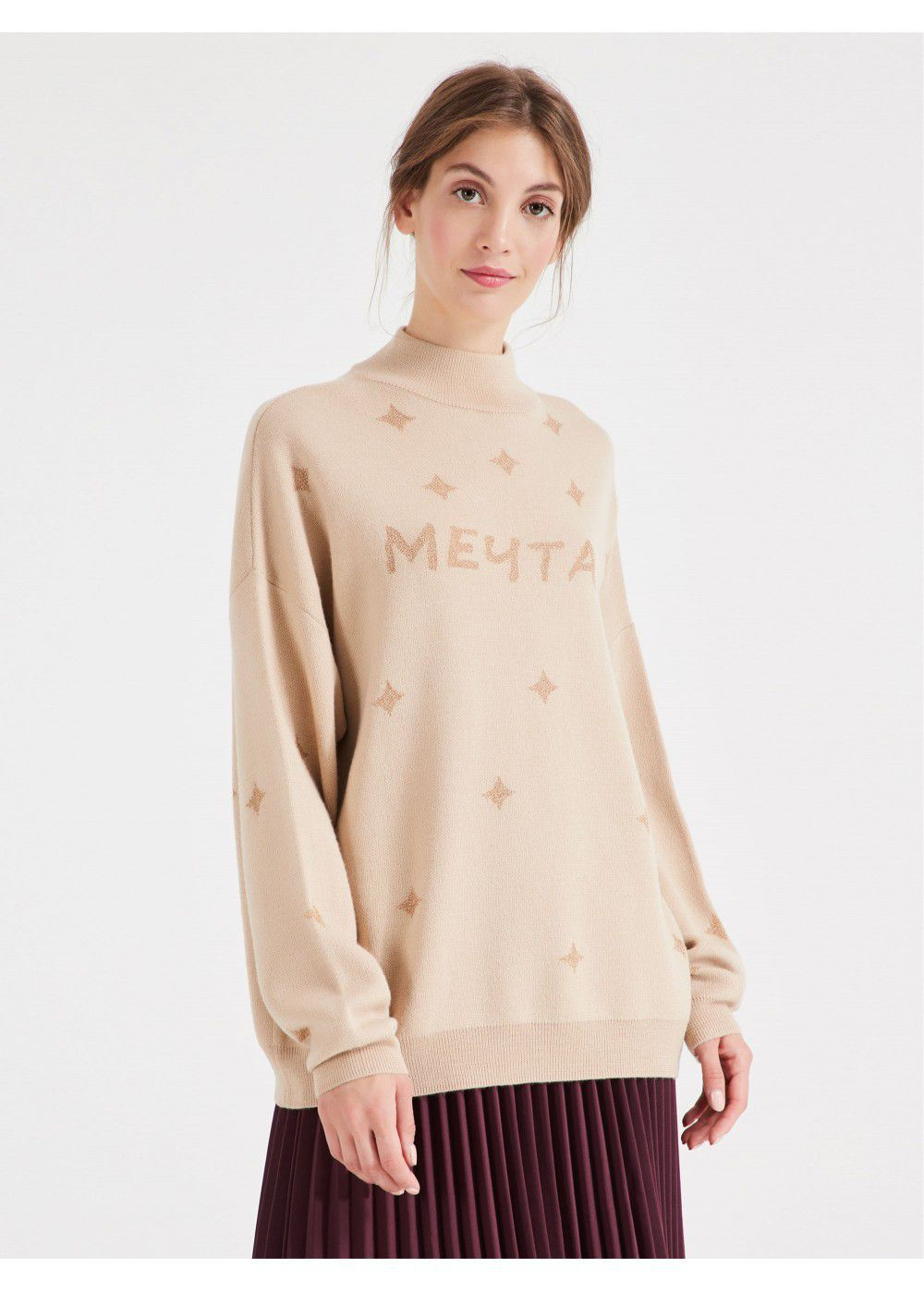 Akhmadullina Dreams Beige Jumper