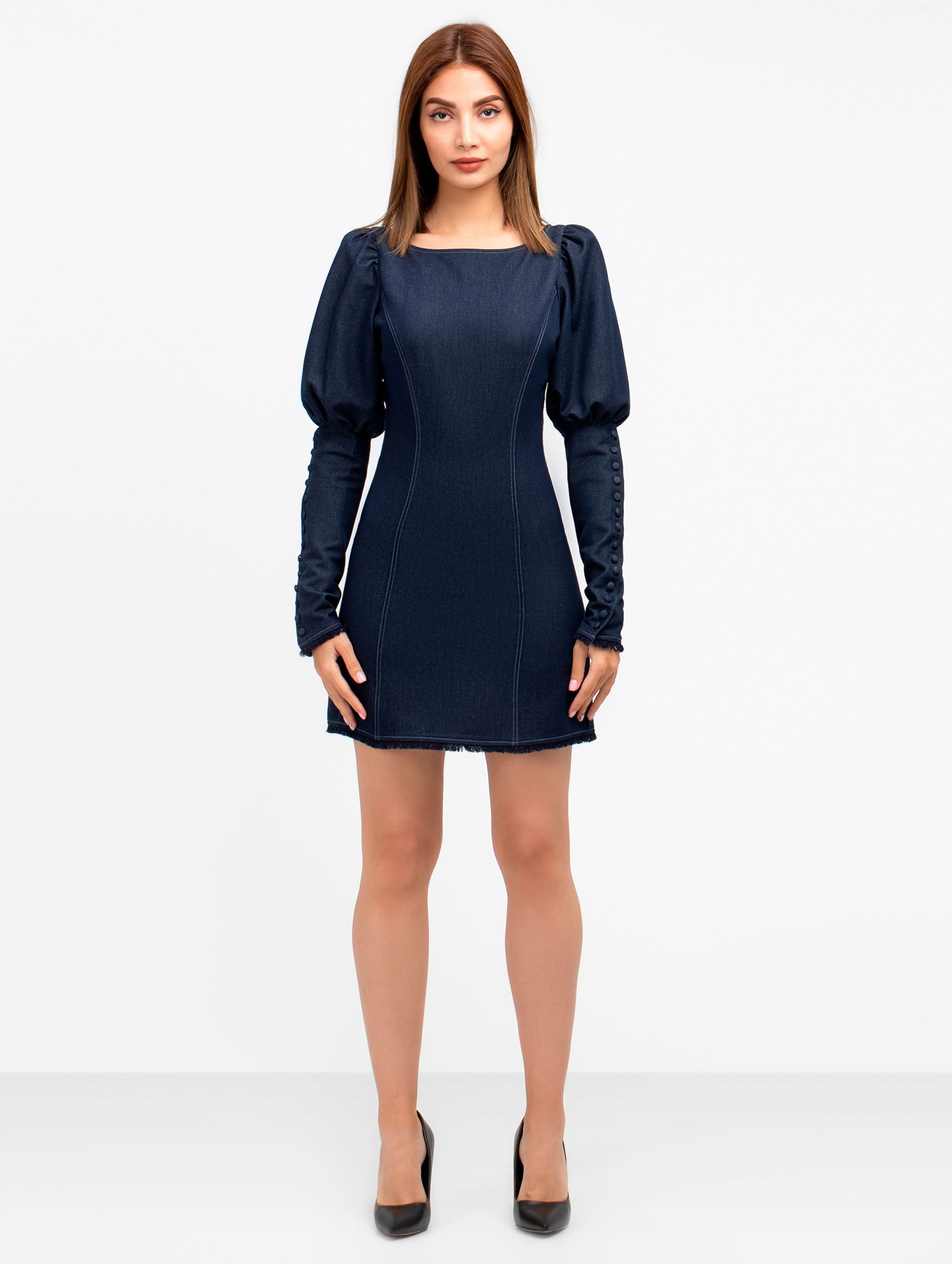 Misha Collection Paige Denim Dress