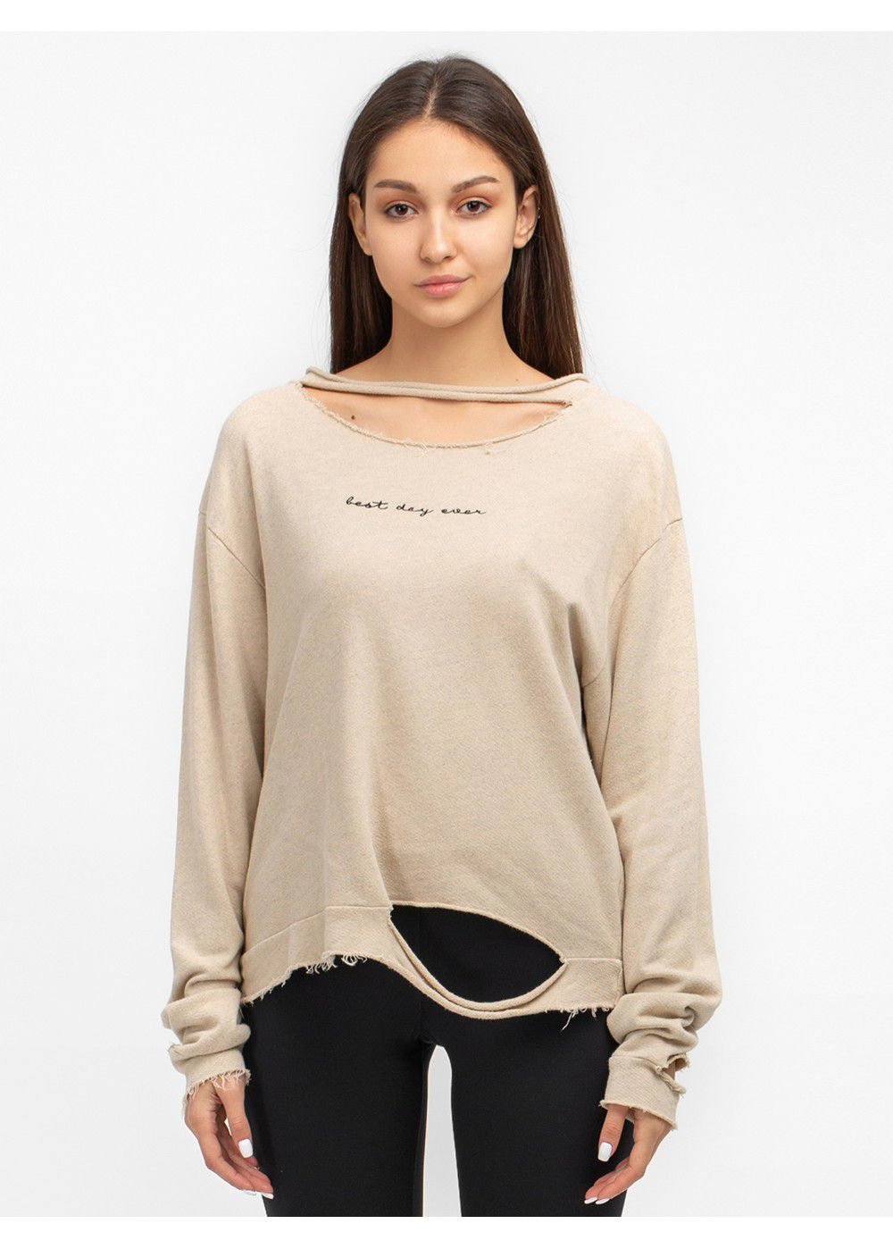 Good Hyouman Beige Pullover